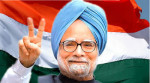 Coal Scam in India: Supreme Court stays summons against former PM Manmohan Singh