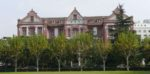"The ""Top 5"" BRICS Universities | Ranking The Best University"