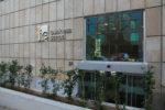 "Ranking The ""3 Best"" Business Schools In Spain"