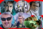 Top 5 Most Liked Teasers In 24Hrs | Vivegam Tops The List