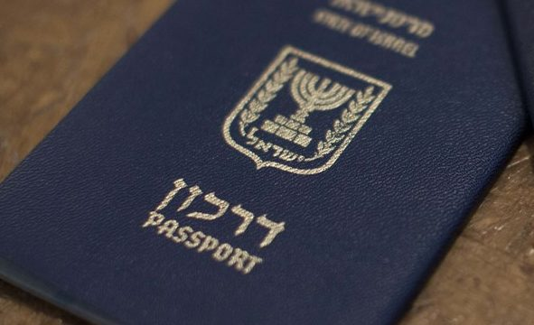 Top 6 Countries In The Middle East With POWERFUL Passports