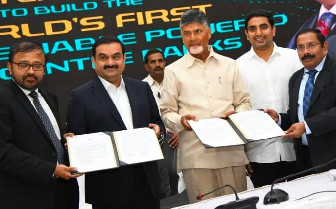Adani Group's Rs. 70,000 crore Investment Plan In Andhra Pradesh  Adani Group's Rs. 70,000 crore Investment Plan In Andhra Pradesh adani group and ap govt mou e1547247231411