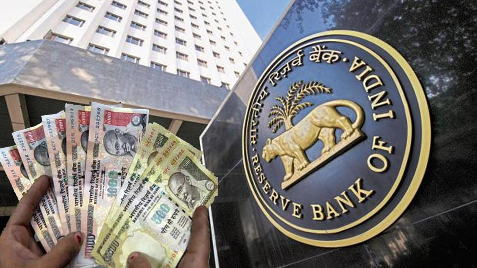 why rbi has reduced repo rates and who shall be benefitted by it? Why RBI has reduced repo rates and who shall be benefitted by it? rbi1