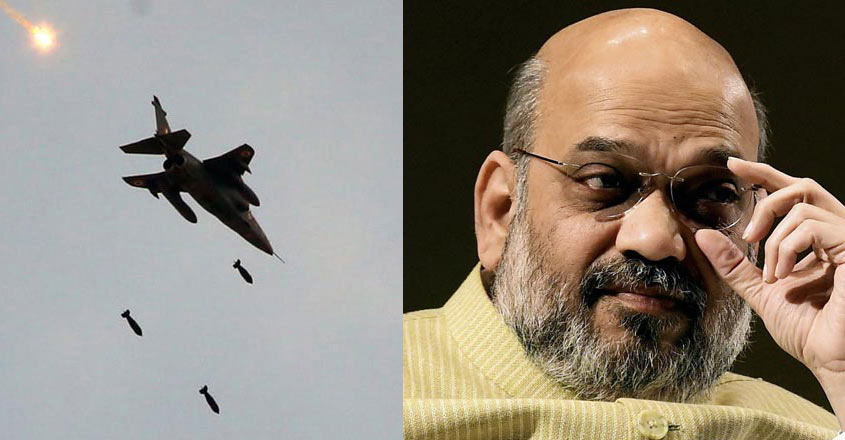 Amit Shah's statement over Balakot attack backfires on him and his gove... Amit Shah's statement over Balakot attack backfires on him and his gove… 2