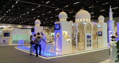 REASON Why UAE Selected India As Guest of Honour at ADIBF 2019  REASON Why UAE Selected India As Guest of Honour at ADIBF 2019 Abu Dhabi International Book Fair e1555118009502