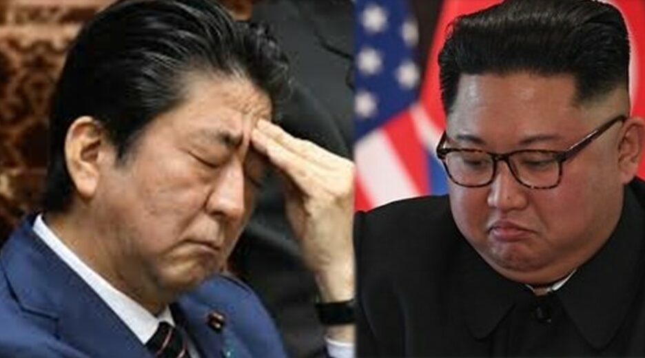 REASON North Korea Called Japanese PM Shinzo Abe An 'idiot'